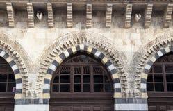 Ulu mosque, Adana Turkey Stock Image