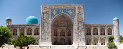Ulugbek Medressa - Registan - Samarkand - Uzbekistan Stock Photo