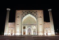 The Ulugh Beg Madrasah, night shot Stock Images