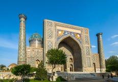 Ulugh Beg Madrasah, Registan, Samarkand, Uzbekistan Stock Photos