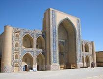 Ulugh Beg madrassah in Bukhara Royalty Free Stock Images