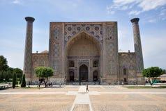 Ulugh pide el madrasah Fotografía de archivo