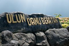 Ulun danu Bratan royalty free stock photography