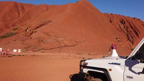 Uluru Ranger control