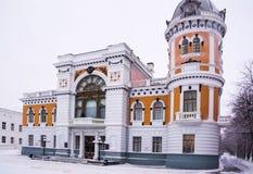 Ulyanovsk regionaal Museum van lokale overlevering royalty-vrije stock foto