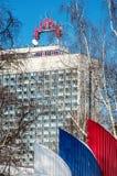 ULYANOVSK, RUSSLAND, 2018 Hotel Venets stockbilder