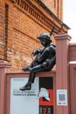 Ulyanovsk Simbirsk Ryssland Augusti 8, 2013 Museumreserv som namnges efter V I lenin royaltyfri bild