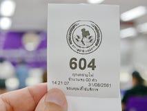 Um bilhete da fila na autoridade provincial da eletricidade, em Chiang Mai, Tailândia foto de stock royalty free