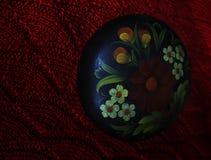 Um botão chinês Fotos de Stock Royalty Free