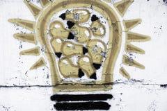 Um bulbo pintado Imagem de Stock