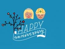 Um cartão de cumprimentos/vale-oferta do aniversário feliz, vetor ilustração do vetor