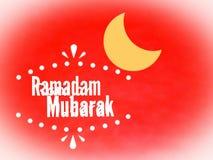 Um cartão feliz novo de Ramadan Mubarak ilustração stock