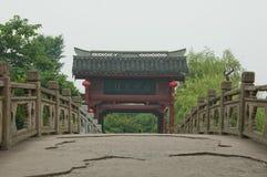 Um Chang \ 'pontes de s Imagem de Stock Royalty Free