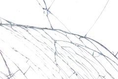 Um close up disparado de um espelho quebrado Fotos de Stock Royalty Free