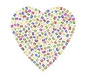 Um coração grande das letras Fotografia de Stock Royalty Free