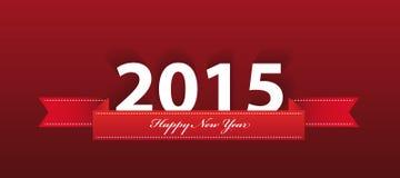 um cumprimento de 2015 anos no fundo vermelho Vetor Imagem de Stock Royalty Free