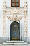 Detalhe da porta do monastério de Lavra em Kiev imagem de stock royalty free