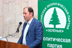 Um dos líderes do Partido Verde do russo Fotografia de Stock Royalty Free