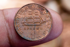 Um dracma a moeda grega velha imagem de stock royalty free