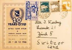Um envelope palestino usado velho e selos Fotografia de Stock