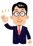 Um gesto aprovado por vidros vestindo de um homem de negócios sério ilustração do vetor