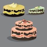 Um grupo de doces e de bolos ilustração royalty free