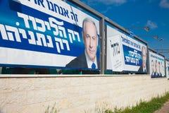 Um grupo de quadros de avisos da campanha da rua para o partido de governo israelita Fotografia de Stock Royalty Free