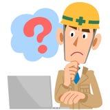 Um homem na indústria da construção civil que veste um portátil e um pano bege do trabalho sente duvidoso ilustração stock