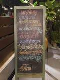 Um menu que use o giz colorido para escrever na placa, que pode fotografia de stock