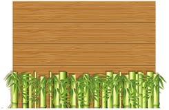 Um molde de madeira com bambu ilustração stock