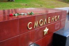Um monumento ao detalhe do soldado desconhecido Imagens de Stock