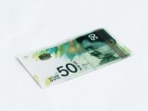 Um novo tipo de valor da cédula 50 shekels israelitas isolado em um fundo branco Fotos de Stock Royalty Free