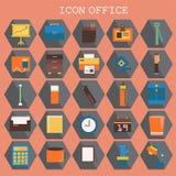 um projeto liso básico de 25 grupos, contém ícones como o local de trabalho, o negócio e os artigos do equipamento de escritório, ilustração royalty free