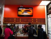 Um restaurante popular no pa?s de Jinmen, Taiwan fotografia de stock