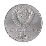 Um rublo URSS Imagem de Stock