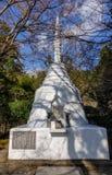 Um santuário xintoísmo em Kyoto, Japão imagem de stock royalty free