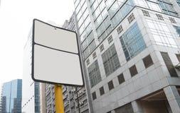 Um sinal de estrada vazio Foto de Stock Royalty Free
