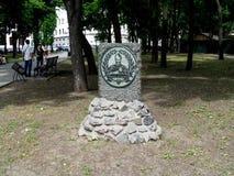 Um sinal memorável ao ataman do Zaporizhzhya Sich Ivan Sirko no quadrado da vitória em Kharkov Fotos de Stock