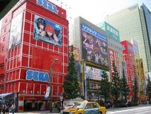 Um sonho de Otaku Fotos de Stock Royalty Free