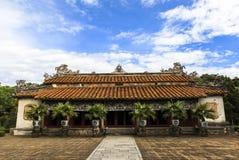 Um templo em Hue Palace, Vietname Imagens de Stock