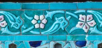 Um teste padrão de mosaico oriental em uma mesquita em St Petersburg, Rússia Fotografia de Stock