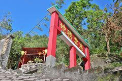 um Tsz Wan Shan Kwun Yam Buddhist Temple foto de stock
