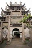 Uma arcada memorável chinesa antiga Imagens de Stock Royalty Free