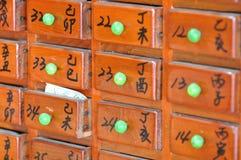 Uma caixa chinesa Imagem de Stock