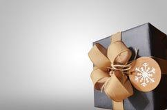 Uma caixa de presente a compartilhar Fotografia de Stock