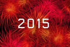 uma celebração de 2015 anos com fogos-de-artifício Fotos de Stock Royalty Free