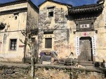 Uma construção do estilo chinês do raditional foto de stock