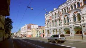 Uma das construções as mais bonitas na capital do Extremo Oriente - a estação de correios de Vladivostok video estoque