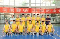 Uma equipa de basquetebol amadora chinesa Foto de Stock Royalty Free