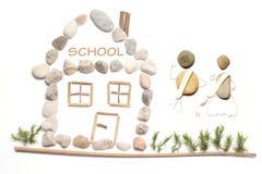 Uma escola Imagem de Stock Royalty Free
